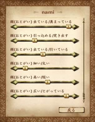 Oblivion_20070819_00495834