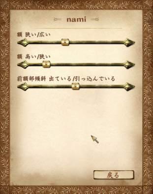 Oblivion_20070819_00501385