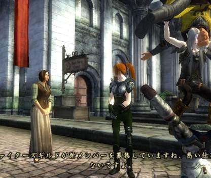 Oblivion_20070909_23521607