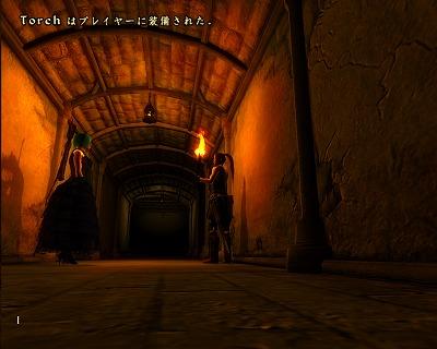 Oblivion_20070927_03103581