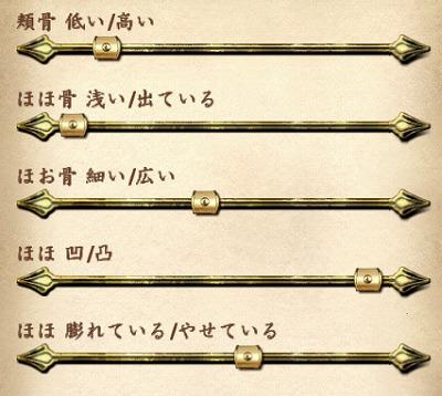 Oblivion_20080512_22365587