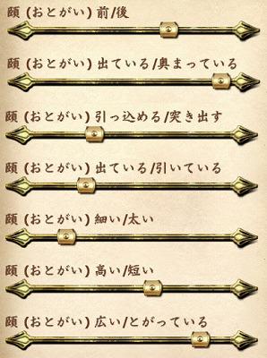 Oblivion_20080512_22370871