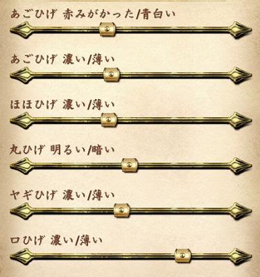 Oblivion_20080512_22382098