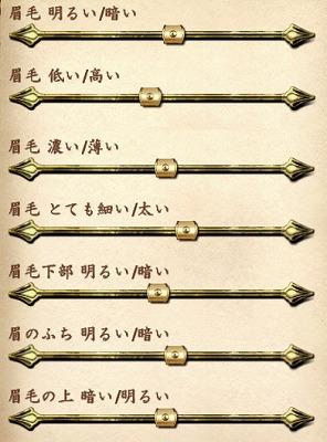Oblivion_20080512_22383654