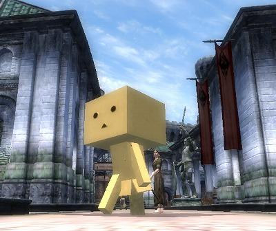 Oblivion_20080609_20350951
