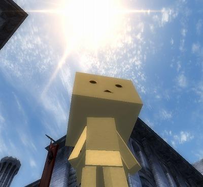 Oblivion_20080609_20365101_2