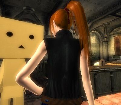 Oblivion_20080610_00390518