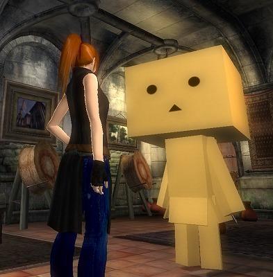 Oblivion_20080610_00391823