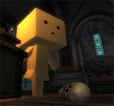 Oblivion_20080630_15093810