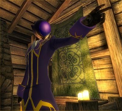 Oblivion_20080708_00292785