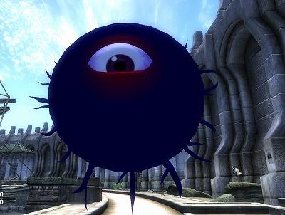 Oblivion_20080717_12004867